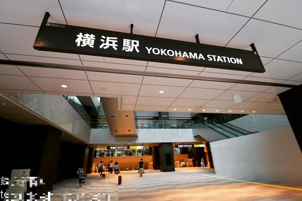 横浜駅へ一直線